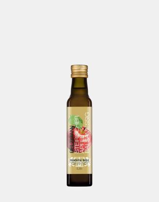 Pelzmann Steirisches Apfel Balsamessig UK